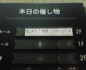 200711142